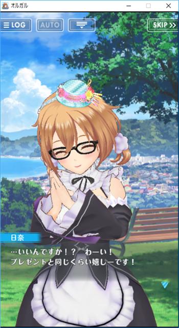 桃井日奈の誕生日ムービー