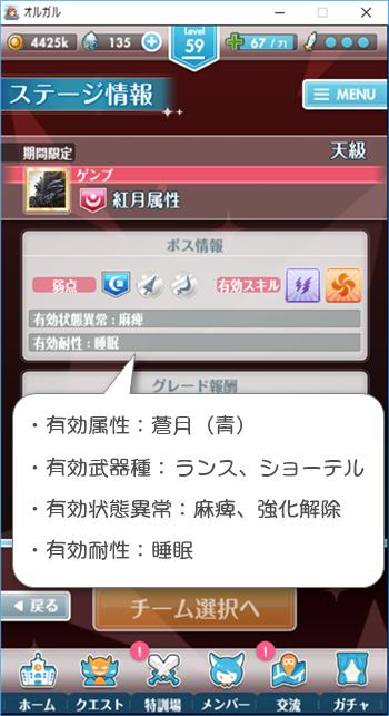 巨夜獣大討伐~封亀獣編~12/21-30のボス情報