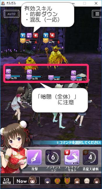 夜獣討伐隊~ゴースト編~の弱点