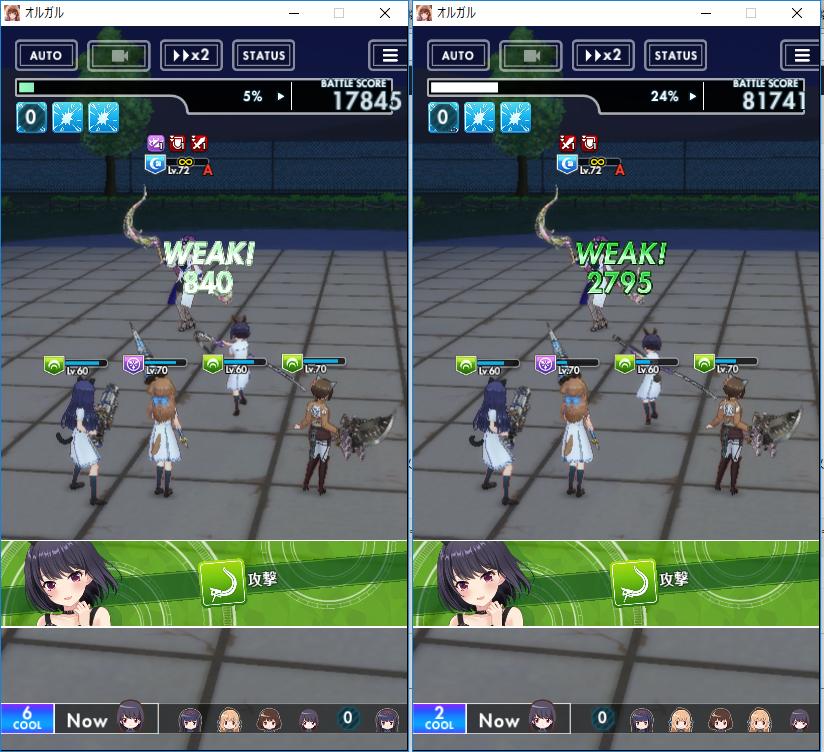通常攻撃のダメージ比較