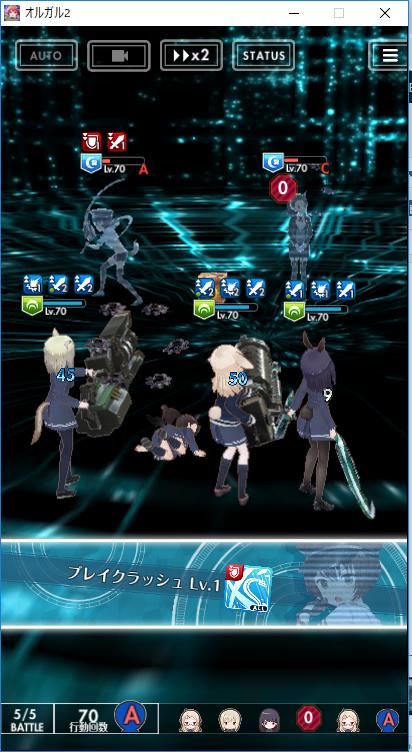 BATTLE5:防御ダウン(全体)