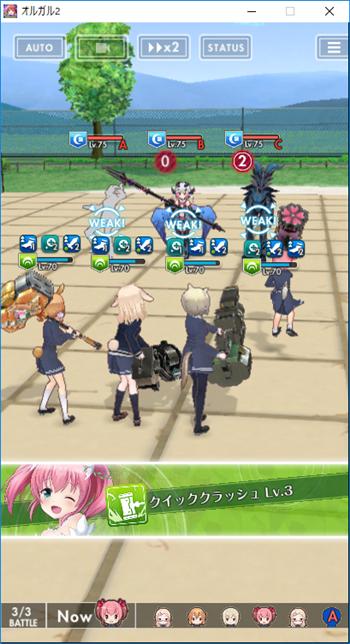Battle3(ボス)の戦闘画面