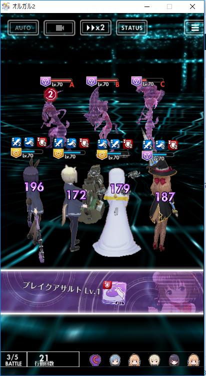 敵B:全体への防御ダウン