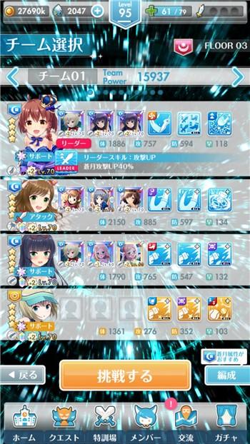 FLOOR3 SSSメンバー