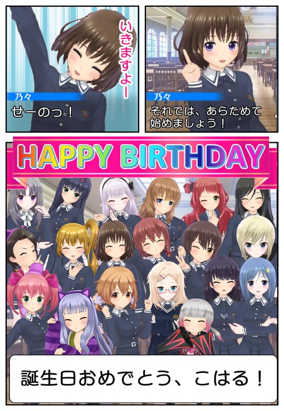誕生日おめでとう19人全員集合