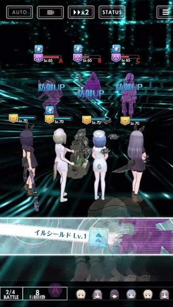 敵A:防御UP(全体)