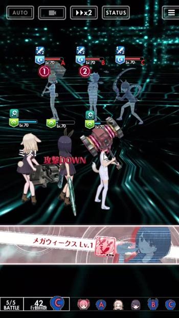 1ターン目:攻撃ダウン(全体)