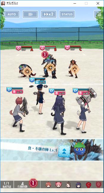 マップクエストの敵マスは敵が複数出現する