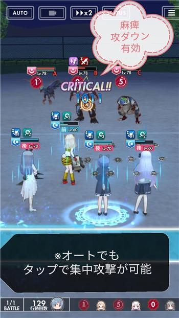 滅級ボスの戦闘画面