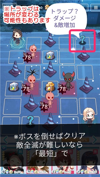 滅級MAP