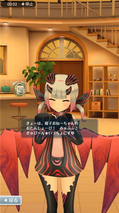 ベルル 真野桜子誕生日ボイス