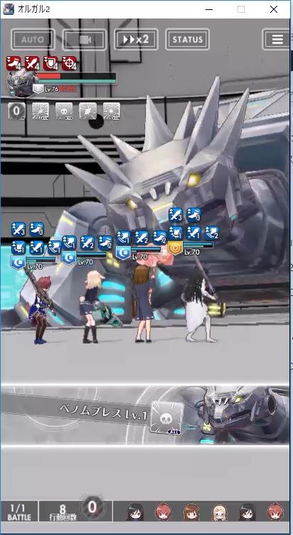 S1:猛毒攻撃