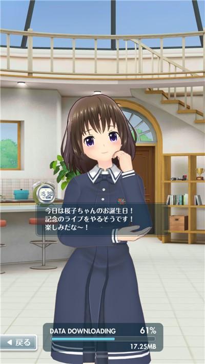 乃々 真野桜子誕生日ボイス2019