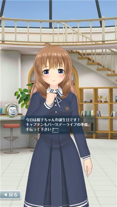 詩音 真野桜子誕生日ボイス