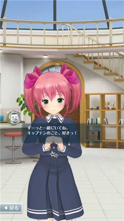 真野桜子誕生日ボイス2019 ずっと一緒