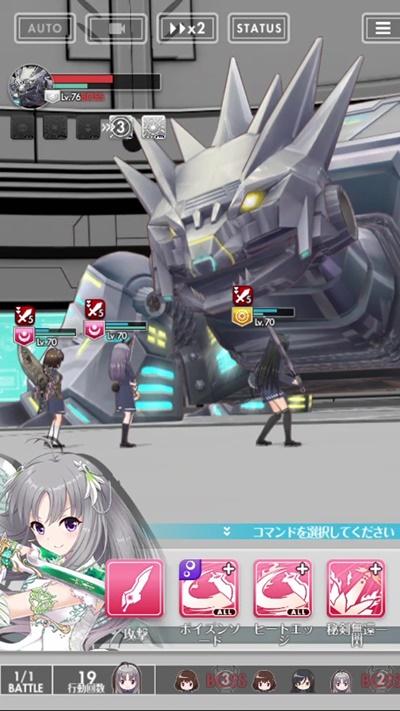 S3:攻撃ダウン(全体)5ターン継続