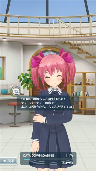桜子 朝比奈乃々誕生日ボイス2019