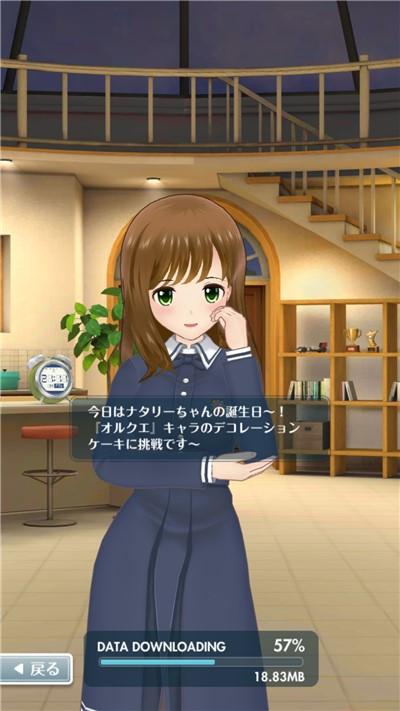 こはる 中田ナタリー誕生日限定ボイス
