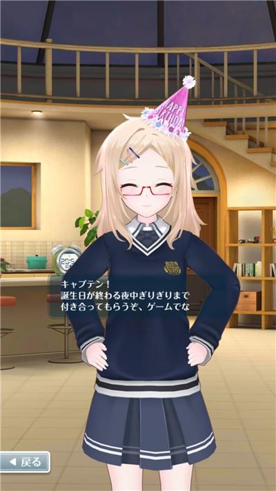中田ナタリー誕生日限定ボイス 夜中ギリギリまで