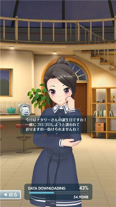 玲 中田ナタリー誕生日限定ボイス