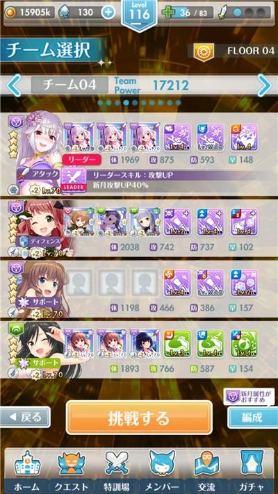 floor4SSSクリアメンバー