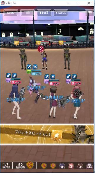 敵はすべて3体出現する