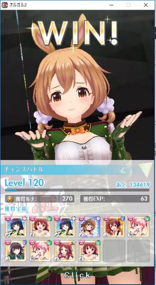 戦闘でのメンバードロップ画面
